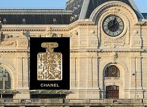 Культовый парфюм Chanel №5 украсил парижский музей