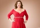 Одежда для полных женщин: изысканно и стильно