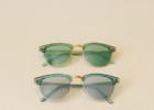 Солнцезащитные очки: как выбрать